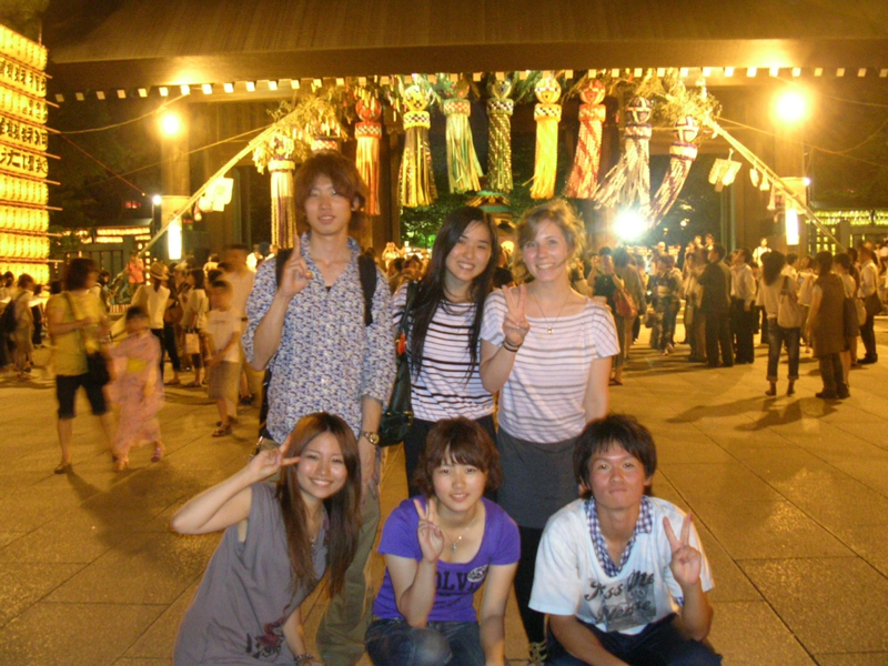 Group photo of six students in Tokyo